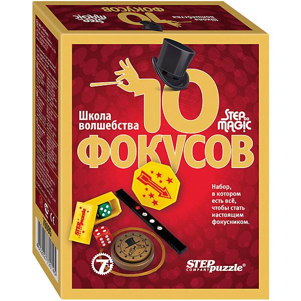 Набор для фокусов Step Puzzle Школа волшебства 10 фокусов (красный)Фокусы и розыгрыши<br>10 фокусов (красный) – набор, в котором есть всё, чтобы стать настоящим фокусником. Игра содержит в себе секреты 10 самых загадочных фокусов.<br><br>Для кого?<br><br>для юных иллюзионистов (в наборе есть все, чтобы показывать фокусы: необходимый реквизит, подробная пошаговая инструкция с иллюстрациями и секреты самых загадочных фокусов);<br>для активных и непоседливых детей (игра поможет сосредоточиться на выполнении фокуса, увлечет ребенка своей простотой и оригинальностью);<br>для ребят, которые любят тайны.<br><br><br>Что в наборе?<br><br>говорящие кубики (2 шт.);<br>резинка;<br>монета алхимиков;<br>время разных стран;<br>жезл с драгоценными камнями;<br>инструкция с описанием фокусов.<br><br><br>В ходе работы с игрой ребенок узнает секреты фокусов:<br><br>1. Фокус «Говорящие кубики» - угадываем количество очков на двух кубиках.<br>2. Фокус «Практика с игральным кубиком» - таинственным образом изменяем количество очков на грани кубика.<br>3. Фокус «Практика с игральными кубиками» - таинственным образом изменяем количество очков на гранях кубика.<br>4. Фокус «Монеты алхимиков» - превращаем пластмассовую монету в настоящую.<br>5. Фокус «Время разных стран» - показываем время на особенных часах.<br>6. Фокус «Жезл с драгоценными камнями» - волшебным образом изменяем положение драгоценных камней на жезле.<br>7. Фокус «Монета, выпадающая из банкноты» - чудесным образом из сложенной банкноты выпадает монета.<br>8. Фокус «Прыгающая резинка» - превращаем обычную резинку в волшебную.<br>9. Фокус «Перемещающиеся резинки» - две резинки разного цвета чудесным образом перемещаются на пальцах вашей руки.<br>10. Фокус «Проникающие кольца» - кольцо волшебным образом проходит сквозь резинку.<br><br> <br><br>Для какого возраста? <br>Игра подойдет мальчикам и девочкам от 7 лет. <br><br><br>Материал <br>Пластмасса.<br><br><br>Подарите ребёнку настоящее волшебство с увлекательной игрой 10 фокусов (