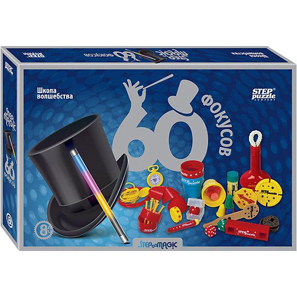 Набор для фокусов Step Puzzle Школа волшебства 60 фокусовФокусы и розыгрыши<br>Характеристики товара:<br><br>• возраст: от 8 лет;<br>• комплект: реквизит для фокусов, инструкция.;<br>• материал: пластик, текстиль, резина, бумага, металл;<br>• размер упаковки: 40х27х5,5 см.;<br>• упаковка: картонная коробка;<br>• вес в упаковке: 800 гр.;<br>• бренд, страна производства: STEP puzzle, Россия.<br><br>Настольная игра «Школа волшебства: 60 фокусов» от Step Puzzle красного цвета предназначена для того, чтобы ребенок мог понять секрет и принцип некоторых фокусов и исполнять их. <br><br>Это уникальный набор, в котором есть всё, чтобы стать настоящим фокусником: необходимый реквизит, позволяющий показать интересные и разнообразные фокусы разной степени сложности; подробная пошаговая инструкция с иллюстрациями; рекомендации по подготовке красочного шоу; секреты самых загадочных фокусов.<br><br>Ребенок может самостоятельно изучить каждый из фокусов, а затем продемонстрировать их почтенной публике - семье, друзьям, одноклассникам. Также можно удивить волшебством зрителей на любом празднике или представлении.<br><br>Настольную игру «Школа волшебства: 60 фокусов»,  STEP puzzle можно купить в нашем интернет-магазине.<br>Ширина мм: 400; Глубина мм: 270; Высота мм: 55; Вес г: 800; Возраст от месяцев: 96; Возраст до месяцев: 2147483647; Пол: Унисекс; Возраст: Детский; SKU: 7338329;