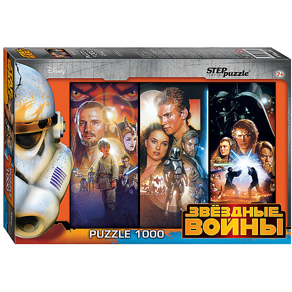 Купить Пазл Step Puzzle Звездные войны , 1000 элементов, Степ Пазл, Россия, Унисекс