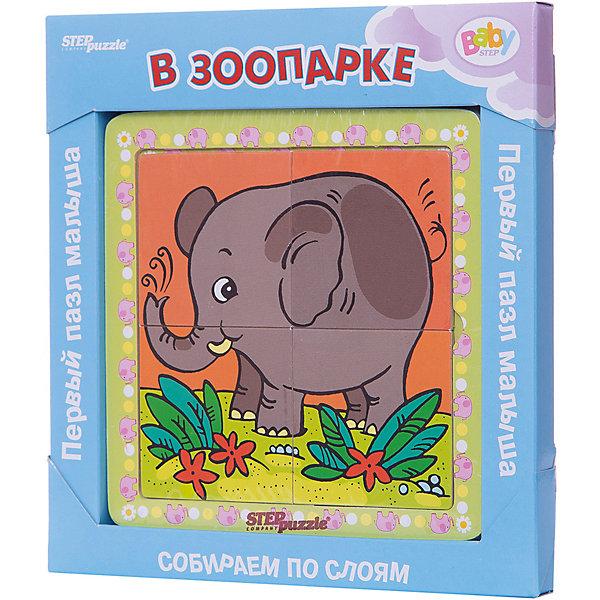 Многослойный пазл Step Puzzle Baby Step В зоопаркеПазлы для малышей<br>Характеристики товара:<br><br>• возраст: от 1 года;<br>• количество деталей: 6 шт.;<br>• материал: дерево;<br>• размер готовой картинки: 14 х 14 см.;<br>• размер упаковки: 19x19x1,5 см.;<br>• упаковка: картонная коробка открытого типа;<br>• бренд, страна производства: STEP puzzle, Россия.<br>                                                                                                                                                                                                                                                                                                                       <br>Деревянный пазл «В зоопарке» привлекет внимание вашего малыша и поднимет настроение жизнерадостными образами. Игра с таким пазлом поможет ребенку в развитии логического мышления, воображения, памяти и мелкой моторики рук.<br><br>Данный пазл состоит из 6 ярких элементов и предлагает ребенку собрать красочную картинку с изображением очаровательных животных. Представленная мозаика состоит из рамки, где нудно разместить элементы пазла, каждый слой которого будет интересной картинкой.<br><br>Деревянный пазл «В зоопарке», 6 деталей,  STEP puzzle можно купить в нашем интернет-магазине.<br>Ширина мм: 189; Глубина мм: 189; Высота мм: 15; Вес г: 240; Возраст от месяцев: 12; Возраст до месяцев: 2147483647; Пол: Унисекс; Возраст: Детский; SKU: 7338407;