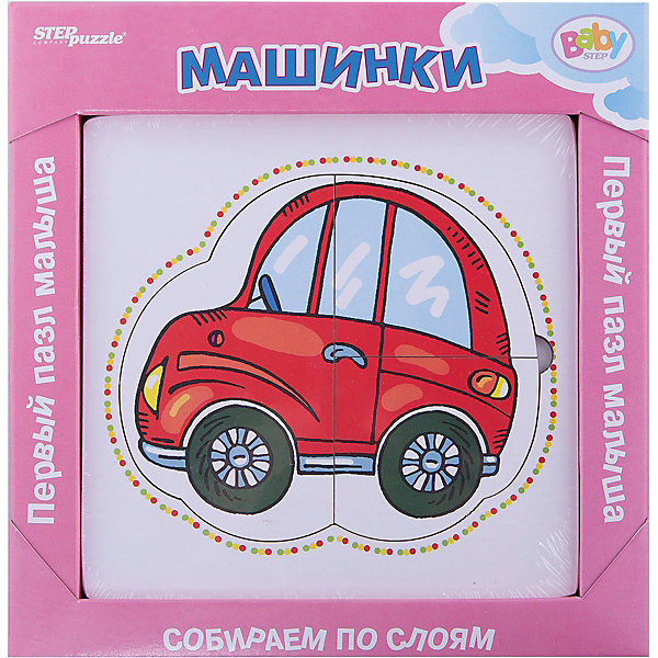 Многослойный пазл Step Puzzle Baby Step МашинкиПазлы для малышей<br>Характеристики товара:<br><br>• возраст: от 1 года;<br>• количество деталей: 6 шт.;<br>• материал: дерево;<br>• размер готовой картинки: 14 х 14 см.;<br>• размер упаковки: 19x19x1,5 см.;<br>• упаковка: картонная коробка открытого типа;<br>• бренд, страна производства: STEP puzzle, Россия.<br>                                                                                                                                                                                                                                                                                                                       <br>Деревянный пазл «Машинки» привлекет внимание вашего малыша и поднимет настроение жизнерадостными образами. Игра с таким пазлом поможет ребенку в развитии логического мышления, воображения, памяти и мелкой моторики рук.<br><br>Данный пазл состоит из 6 ярких элементов и предлагает ребенку собрать красочную картинку с изображением красной машинки. Представленная мозаика состоит из рамки, где нудно разместить элементы пазла, каждый слой которого будет интересной картинкой.<br><br>Деревянный пазл «Машинки», 6 деталей,  STEP puzzle можно купить в нашем интернет-магазине.<br>Ширина мм: 189; Глубина мм: 189; Высота мм: 15; Вес г: 240; Возраст от месяцев: 12; Возраст до месяцев: 2147483647; Пол: Унисекс; Возраст: Детский; SKU: 7338409;