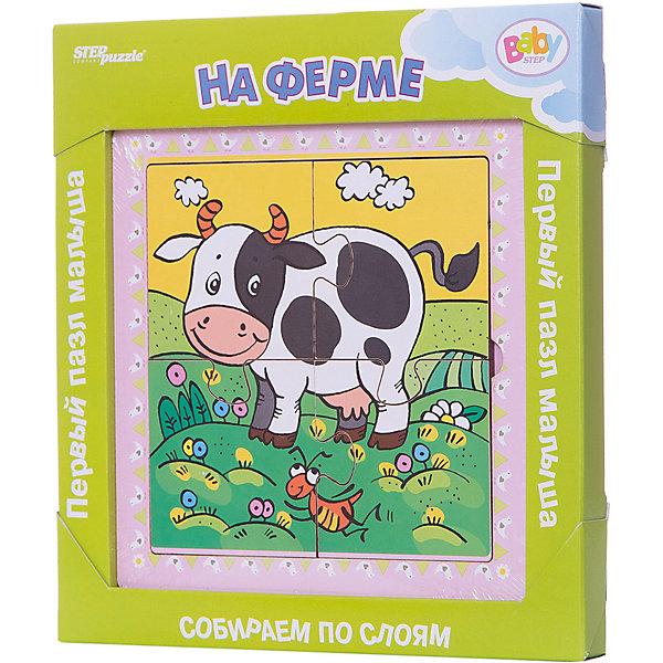 Многослойный пазл Step Puzzle Baby Step На фермеПазлы для малышей<br>Характеристики товара:<br><br>• возраст: от 1 года;<br>• количество деталей: 6 шт.;<br>• материал: дерево;<br>• размер готовой картинки: 14 х 14 см.;<br>• размер упаковки: 19x19x1,5 см.;<br>• упаковка: картонная коробка открытого типа;<br>• бренд, страна производства: STEP puzzle, Россия.<br>                                                                                                                                                                                                                                                                                                                       <br>Деревянный пазл «На ферме» привлекет внимание вашего малыша и поднимет настроение жизнерадостными образами. Игра с таким пазлом поможет ребенку в развитии логического мышления, воображения, памяти и мелкой моторики рук.<br><br>Данный пазл состоит из 6 ярких элементов и предлагает ребенку собрать красочную картинку с изображением милой коровки. Представленная мозаика состоит из рамки, где нудно разместить элементы пазла, каждый слой которого будет интересной картинкой.<br><br>Деревянный пазл «На ферме», 6 деталей,  STEP puzzle можно купить в нашем интернет-магазине.<br>Ширина мм: 189; Глубина мм: 189; Высота мм: 15; Вес г: 240; Возраст от месяцев: 12; Возраст до месяцев: 2147483647; Пол: Унисекс; Возраст: Детский; SKU: 7338412;