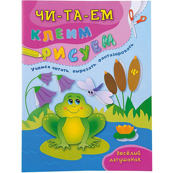 Купить Веселый лягушонок, Fenix, Россия, Унисекс