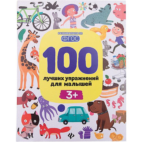 100 лучших упражнений для малышей: 3+Тесты и задания<br>Характеристики:<br><br>• тип игрушки: книга;<br>• возраст: от 0 лет; <br>• автор: Тимофеева С. А., Шевченко А, Терентьева И. ;<br>• материал: картон, бумага;<br>• количество страниц: 64;<br>• вес: 152 гр;<br>• размер: 26х20х0,4 см;<br>• бренд: Fenix.<br><br>Книга «100 лучших упражнений для малышей: 3+» - это издание, которое по большей части станет отличным приобретением для детей любого возраста. Такое издание может стать отличным дополнением к занятиям в школе или детском саду и даже дома.<br><br>100 лучших упражнений для малышей - настоящая выручалочка для родителей!<br>Вас ждут веселые, интересные и увлекательные задания для детей от трех лет, подобранные опытными специалистами: педагогом, логопедом и нейропсихологом. Все задания в книге дополняют друг друга, что обеспечивает комплексный подход к развитию ребёнка. В каждой из 10 тем, представленных в книге, вы найдёте задания на счет, тренировку внимания и памяти, развитие речи, мелкой моторики и мышления. 100 лучших упражнений для малышей - отличный выбор для занятий дома и в дороге!<br><br>Книги серии будут полезны воспитателям дошкольных образовательных учреждений, гувернерам и родителям для занятий с детьми как в детском саду, так и дома.<br><br>Книгу «100 лучших упражнений для малышей: 3+» можно купить в нашем интернет-магазине.<br>Ширина мм: 259; Глубина мм: 201; Высота мм: 4; Вес г: 152; Возраст от месяцев: 0; Возраст до месяцев: 72; Пол: Унисекс; Возраст: Детский; SKU: 7339032;