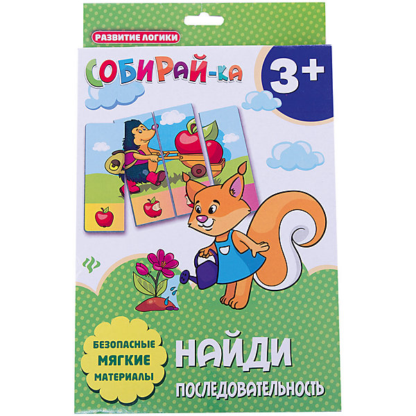 Собирай-ка. Найди последовательностьОкружающий мир<br>Характеристики:<br><br>• тип игрушки: игра;<br>• возраст: от 3 лет; <br>•количество деталей: 4;<br>• материал: картон;<br>• вес:  78 гр;<br>• размер: 27,4х17х1,4 см;<br>• бренд: Fenix.<br><br>Карточки «Собирай-ка. Найди последовательность» разработаны для детей от трех лет и старше. Развивать логическое мышление теперь так просто и под силу самым маленьким.  В игровой форме малыш соберет сюжетную картинку их 4-х частей, а потом сможет рассмотреть получившуюся последовательность в нижней части. <br><br>Мягкий материал и крупные элементы делают игру безопасной для любого возраста. Использовать следует только под непосредственным наблюдением взрослых. В серии есть другие варианты веселой игры.<br><br>Карточки «Собирай-ка. Найди последовательность» можно купить в нашем интернет-магазине.<br><br>Ширина мм: 274<br>Глубина мм: 170<br>Высота мм: 14<br>Вес г: 78<br>Возраст от месяцев: 0<br>Возраст до месяцев: 72<br>Пол: Унисекс<br>Возраст: Детский<br>SKU: 7339189