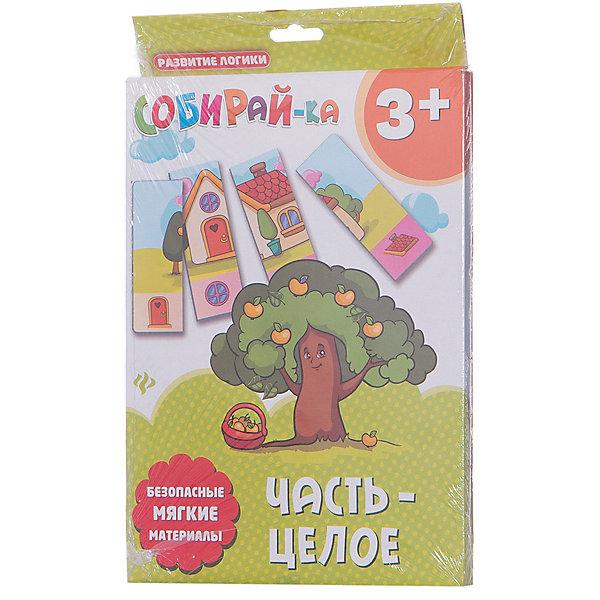 Собирай-ка. Часть-целоеОкружающий мир<br>Характеристики:<br><br>• тип игрушки: игра;<br>• возраст: от 3 лет; <br>•количество деталей: 4;<br>• материал: картон;<br>• вес:  78 гр;<br>• размер: 27,4х17х1,4 см;<br>• бренд: Fenix.<br><br>Карточки «Собирай-ка. Часть-целое» разработаны для детей от трех лет и старше. Развивать логическое мышление теперь так просто и под силу самым маленьким.  В игровой форме малыш соберет сюжетную картинку их 4-х частей, а потом сможет рассмотреть получившуюся последовательность в нижней части. <br><br>Мягкий материал и крупные элементы делают игру безопасной для любого возраста. Использовать следует только под непосредственным наблюдением взрослых. В серии есть другие варианты веселой игры.<br><br>Карточки «Собирай-ка. Часть-целое» можно купить в нашем интернет-магазине.<br>Ширина мм: 274; Глубина мм: 170; Высота мм: 14; Вес г: 800; Возраст от месяцев: 0; Возраст до месяцев: 72; Пол: Унисекс; Возраст: Детский; SKU: 7339191;