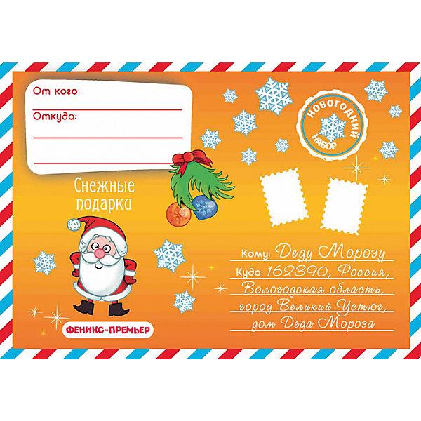 Новогодний набор.Снежные подаркиВикторины и ребусы<br>Новогодний набор — это серия праздничных конвертов, в которых ты найдешь увлекательные головоломки и загадки, наклейки, раскраски, а также бланки письма самому Деду Морозу!<br>Скорее раскрывай конверт и заряжайся новогодние настроением!<br><br>Ширина мм: 157<br>Глубина мм: 221<br>Высота мм: 2<br>Вес г: 48<br>Возраст от месяцев: 0<br>Возраст до месяцев: 72<br>Пол: Унисекс<br>Возраст: Детский<br>SKU: 7339218
