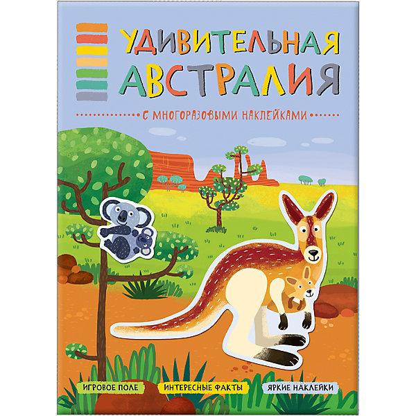 В мире животных. Удивительная АвстралияКнижки с наклейками<br>Увлекательная книга «Удивительная Австралия» серии «В мире животных» расскажет Вашему ребенку  об удивительном, необыкновенном и разнообразном животном мире австралийской полупустыни. Маленький путешественник узнает много интересного об этой природной зоне и познакомится с ее обитателями.<br>Помимо множества занимательных фактов внутри книги малыша ждет сюрприз – большая панорамная иллюстрация с изображением австралийского пейзажа. Дополняя ее яркими многоразовыми наклейками – животными Австралии, он не только закрепит новые знания, но и создаст красочный плакат, которым можно украсить стены комнаты.<br>Ширина мм: 2; Глубина мм: 208; Высота мм: 280; Вес г: 12; Возраст от месяцев: 36; Возраст до месяцев: 72; Пол: Унисекс; Возраст: Детский; SKU: 7340148;