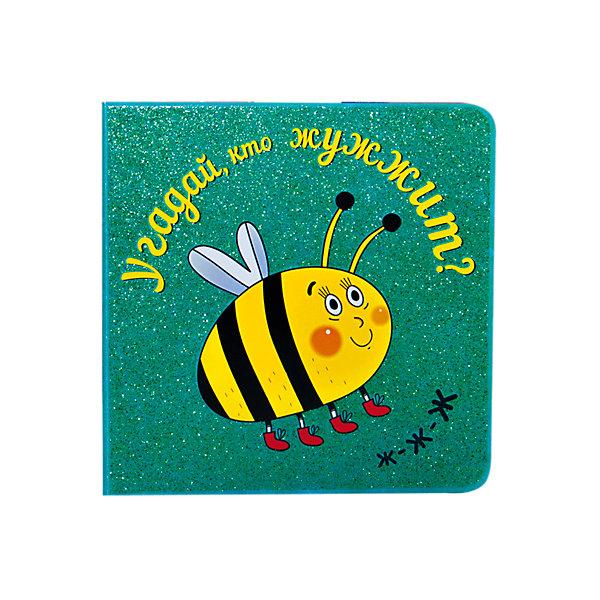 Угадай, кто жужжитПервые книги малыша<br>Замечательная книжка-малышка «Угадай, кто жужжит» расскажет вашему малышу, кто может жужжать.<br>Книжка небольшого формата на картоне создана специально для маленьких детских ручек – ее удобно держать и листать. Очаровательные красочные иллюстрации и забавные стихи обязательно понравятся малышу и помогут ему освоить звук «Ж-ж-ж».<br>Ширина мм: 7; Глубина мм: 130; Высота мм: 130; Вес г: 6; Возраст от месяцев: 0; Возраст до месяцев: 36; Пол: Унисекс; Возраст: Детский; SKU: 7340169;
