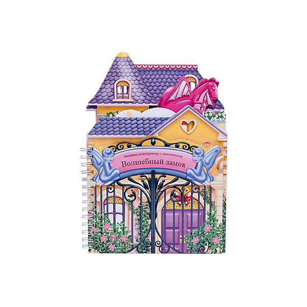 Книжки-конструкторы. Волшебный замокКнижки с наклейками<br>Яркая книжка-конструктор «Волшебный замок» обязательно понравится вашему малышу и станет отличным подарком. <br>С ее помощью ребенок сможет не только построить волшебный замок для фей и кукол, но и почувствовать себя настоящим дизайнером: расставить мебель и украсить интерьер с помощью многоразовых наклеек.<br>Двухэтажный замок с красивыми воротами, драконом и феями не оставит равнодушными вас и вашего малыша.<br><br>Ширина мм: 22<br>Глубина мм: 240<br>Высота мм: 335<br>Вес г: 46<br>Возраст от месяцев: 60<br>Возраст до месяцев: 108<br>Пол: Унисекс<br>Возраст: Детский<br>SKU: 7340198