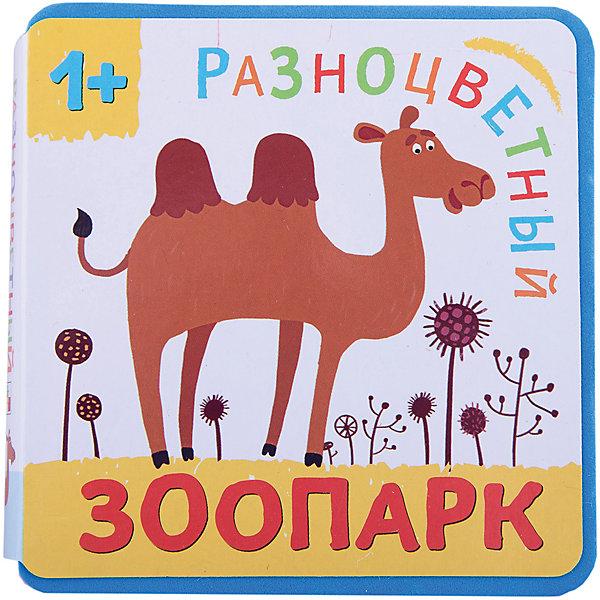 Разноцветный зоопарк. ВерблюдПервые книги малыша<br>Книжка-плюшка «Верблюд» серии «Разноцветный зоопарк», без сомнения, приведет в восторг даже самого маленького читателя. На разноцветных страничках он встретит рысь, зебру, пеликана и других животных. <br>Малыш с удовольствием будет рассматривать забавные картинки. Веселые двустишия расскажут ему об обитателях лесов, полей, гор и морей, помогут запомнить их названия.<br> Книги серии «Разноцветный зоопарк» изготовлены из мягкой пены EVA, они не рвутся, не мнутся и абсолютно безопасны для ребенка. А еще они очень легкие, поэтому их можно брать собой повсюду: на прогулку, в гости и даже в поездку.<br>Ширина мм: 30; Глубина мм: 105; Высота мм: 105; Вес г: 7; Возраст от месяцев: 12; Возраст до месяцев: 36; Пол: Унисекс; Возраст: Детский; SKU: 7340218;