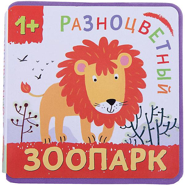 Разноцветный зоопарк. ЛевПервые книги малыша<br>Книжка-плюшка «Лев» серии «Разноцветный зоопарк», без сомнения, приведет в восторг даже самого маленького читателя. На разноцветных страничках он встретит белого тюленя, павлина, осьминога и других животных. <br>Малыш с удовольствием будет рассматривать забавные картинки. Веселые двустишия расскажут ему об обитателях лесов, полей, гор и морей, помогут запомнить их названия.<br> Книги серии «Разноцветный зоопарк» изготовлены из мягкой пены EVA, они не рвутся, не мнутся и абсолютно безопасны для ребенка. А еще они очень легкие, поэтому их можно брать собой повсюду: на прогулку, в гости и даже в поездку.<br>Ширина мм: 30; Глубина мм: 105; Высота мм: 105; Вес г: 6; Возраст от месяцев: 12; Возраст до месяцев: 36; Пол: Унисекс; Возраст: Детский; SKU: 7340220;