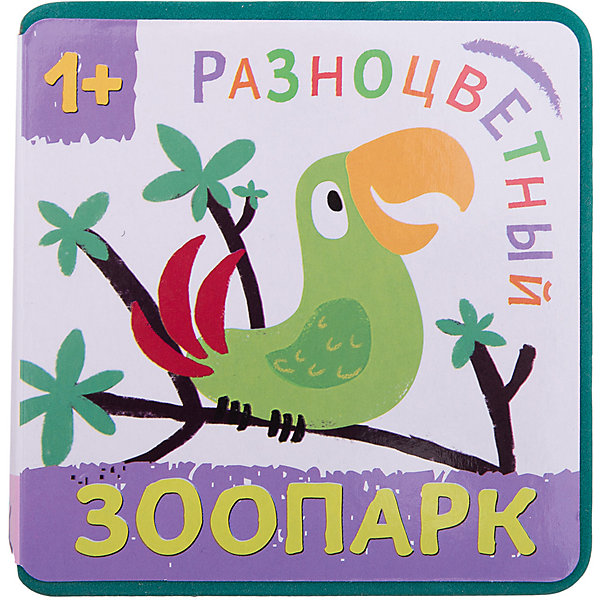 Разноцветный зоопарк. ПопугайПервые книги малыша<br>Книжка-плюшка «Попугай» серии «Разноцветный зоопарк», без сомнения, приведет в восторг даже самого маленького читателя. На разноцветных страничках он встретит белку, дикобраза, черепаху и других животных. <br>Малыш с удовольствием будет рассматривать забавные картинки. Веселые двустишия расскажут ему об обитателях лесов, полей, гор и морей, помогут запомнить их названия.<br> Книги серии «Разноцветный зоопарк» изготовлены из мягкой пены EVA, они не рвутся, не мнутся и абсолютно безопасны для ребенка. А еще они очень легкие, поэтому их можно брать собой повсюду: на прогулку, в гости и даже в поездку.<br><br>Ширина мм: 30<br>Глубина мм: 105<br>Высота мм: 105<br>Вес г: 6<br>Возраст от месяцев: 12<br>Возраст до месяцев: 36<br>Пол: Унисекс<br>Возраст: Детский<br>SKU: 7340221