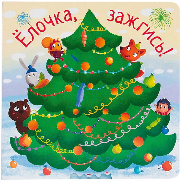Елочка, зажгись!Новогодние книги<br>Эта волшебная книга станет отличным новогодним подарком для вашего малыша, ведь в ней так много сюрпризов! На страницах с колесиками, движущимися элементами и окошками оживает чудесная новогодняя история о зверушках, которые наряжают елку.<br>Покрутите колесико на обложке, и елочка засверкает разными цветами. А еще Вы и Ваш малыш поможете очаровательным героям отпраздновать Новый год:  покачаете их на качелях, нарядите елочку, устроите салют и не только.<br>Книга «Елочка, зажгись» приведет в восторг вашего ребенка и будет долго радовать его, ведь ее страницы и подвижные элементы изготовлены из плотного картона.<br>Ширина мм: 18; Глубина мм: 250; Высота мм: 250; Вес г: 65; Возраст от месяцев: 24; Возраст до месяцев: 60; Пол: Унисекс; Возраст: Детский; SKU: 7340230;
