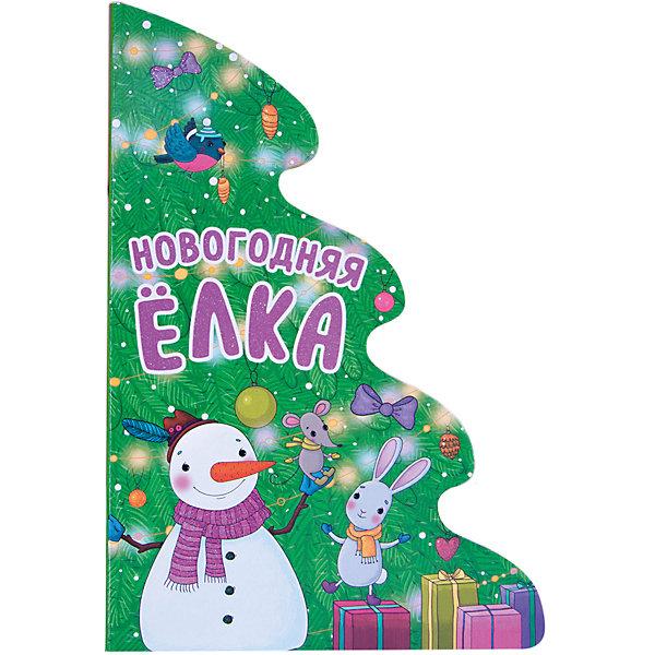 Новогодняя елкаНовогодние книги<br> <br>Солнце светит на опушке.<br><br>Улеглась к утру метель. <br><br>Вышла мышка из избушки <br><br>И нашла под снегом ель. <br>О том, что было дальше, малышу расскажет нарядная книжка-игрушка «Новогодняя елка».<br>Маленькому читателю обязательно понравятся веселые стихи и очаровательные персонажи – лесные зверята, которые готовятся к встрече Нового года.<br>Необычная книжка-игрушка в форме елки изготовлена из плотного картона, поэтому будет долго радовать Вашего ребенка.<br> <br>Ширина мм: 6; Глубина мм: 215; Высота мм: 310; Вес г: 17; Возраст от месяцев: 24; Возраст до месяцев: 60; Пол: Унисекс; Возраст: Детский; SKU: 7340231;
