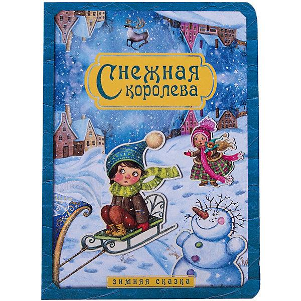 Снежная королева. Зимняя сказкаНовогодние книги<br>Красочная книга «Снежная королева» обязательно станет для Вашего ребенка одной из самых любимых.<br>Рассматривая великолепные иллюстрации Любови Ереминой, малыш погрузится в удивительные события этой зимней сказки, вместе с Гердой отправится в захватывающее приключение и спасет Кая от чар Снежной королевы.<br>Небольшую книгу на картоне можно читать дома, а еще удобно взять с собой в гости, поездку или на прогулку.<br>Ширина мм: 6; Глубина мм: 160; Высота мм: 220; Вес г: 16; Возраст от месяцев: 24; Возраст до месяцев: 60; Пол: Унисекс; Возраст: Детский; SKU: 7340234;