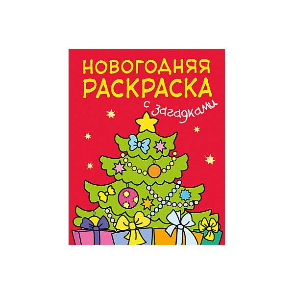 Купить Новогодняя раскраска с загадками. Ёлочка, Мозаика-Синтез, Россия, Унисекс