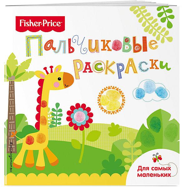 Жираф. Раскраски для самых маленькихРаскраски для малышей<br>Характеристики товара:<br><br>• возраст: от 0 мес.<br>• ISBN: 978-5-699-94233-6<br>• материал: бумага<br>• размер: 21х21х0,5 см<br>• количество страниц: 16<br><br>Все дети любят рисовать, но сразу научиться обращаться с карандашами или фломастерами трудно. На помощь малышам придут «Пальчиковые раскраски для самых маленьких». <br><br>Пусть ваш ребенок приложит пальчики к картинкам, и вы увидите, как пятнистый жираф, веселая обезьянка, отважный лев, зубастый крокодил, большой бегемот оживут и станут еще прекраснее. <br><br>Книга «Пальчиковые раскраски для самых маленьких. Жираф» отличается удобным для малыша форматом, плотной белой бумагой, обложкой с глянцевой пленкой. Она не оставит равнодушным ни одного маленького художника!<br><br>Раскраску для самых маленьких Жираф можно купить в нашем интернет-магазине.<br>Ширина мм: 210; Глубина мм: 210; Высота мм: 3; Вес г: 65; Возраст от месяцев: -2147483648; Возраст до месяцев: 2147483647; Пол: Унисекс; Возраст: Детский; SKU: 7342298;