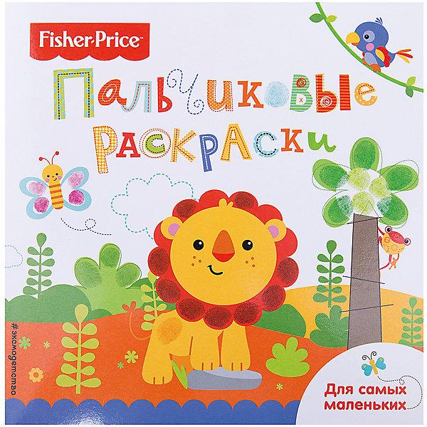 Лев. Раскраски для самых маленькихРаскраски для малышей<br>Характеристики товара:<br><br>• возраст: от 0 мес.<br>• ISBN: 978-5-699-94231-2<br>• материал: бумага<br>• размер: 21х21х0,5 см<br>• количество страниц: 16<br><br>Все дети любят рисовать, но сразу научиться обращаться с карандашами или фломастерами трудно. На помощь малышам придут «Пальчиковые раскраски для самых маленьких». <br><br>Пусть ваш ребенок приложит пальчики к картинкам, и вы увидите, как отважный лев, пятнистый жираф, веселая обезьянка, чудесные бабочки, забавный тигренок оживут и станут еще прекраснее. Рисование пальчиками способствует раннему развитию творческих способностей малыша, учит его выражать свои впечатления и эмоции, различать и называть основные цвета. <br><br>Книга «Пальчиковые раскраски для самых маленьких. Лев» отличается удобным для малыша форматом, плотной белой бумагой, обложкой с глянцевой пленкой. Она не оставит равнодушным ни одного маленького художника!<br><br>Раскраску для самых маленьких Лев можно купить в нашем интернет-магазине.<br>Ширина мм: 210; Глубина мм: 210; Высота мм: 3; Вес г: 64; Возраст от месяцев: -2147483648; Возраст до месяцев: 2147483647; Пол: Унисекс; Возраст: Детский; SKU: 7342299;