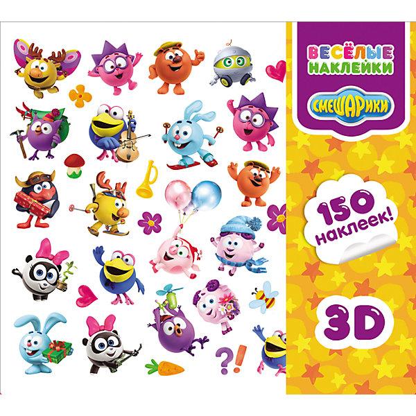 Наклейки в папке. Смешарики 3D. 150 шт. 23,5х21,5 см. ГЕОДОМКнижки с наклейками<br>Характеристики товара:<br><br>• ISBN: 4607177453873;<br>• возраст: от 3 лет;<br>• иллюстрации: цветные;<br>• упаковка: папка;<br>• комплект: 150 наклеек;<br>• формат: 24х21,5х7 см.; <br>• вес: 60 гр.;<br>• издательство:   ГеоДом;<br>• страна: Россия.<br><br>Наклейки в папке «Смешарики. 3D»  - это замечательный набор целых 150 ярких красочных 3D-наклеек с героями популярного детского мультсериала Смешарики. <br><br>Наклейки упакованы в удобную папку, что позволяет взять их с собой куда угодно. А сколько забавных игр можно придумать с помощью этих неунывающих героев-весельчаков. Наклейки оснащены надежным клеевым слоем, благодаря чему будут великолепно держаться на любой поверхности. <br><br>Данный набор  отлично подойдет в качестве подарка  для детей дошкольного возраста .  Игры с наклейками помогают развитию образного мышления, логики и мелкой моторики.<br><br>Наклейки в папке «Смешарики. 3D», 150 шт., Изд. ГеоДом  можно купить в нашем интернет-магазине.<br>Ширина мм: 240; Глубина мм: 215; Высота мм: 2; Вес г: 61; Возраст от месяцев: 36; Возраст до месяцев: 2147483647; Пол: Унисекс; Возраст: Детский; SKU: 7345466;