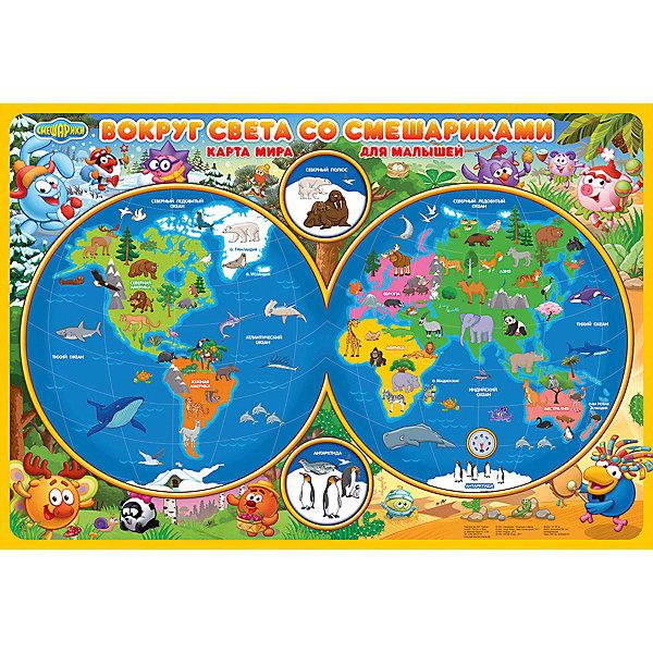 Карта Мира настольная для малышей. Вокруг света со Смешариками. 58х38 см. ЛАМ ГЕОДОМАтласы и карты<br>Характеристики товара:<br><br>• ISBN: 4607177453989;<br>• возраст: от 0 лет;<br>• иллюстрации: цветные;<br>• состав: ламинированная бумага;<br>• размеры карты: 58х38 см.; <br>• упаковка: картонная коробка;<br>• размеры упаковки: 59х39х0,5 см.;<br>• вес: 67 гр.;<br>• издательство:   ГеоДом;<br>• страна: Россия.<br><br>Настольная карта Мира «Вокруг света со Смешариками»  - красочная карта мира создана специально для малышей, чтобы в лёгкой мультипликационной форме познакомить с окружающим миром, огромными материками, глубокими океанами и самыми разными животными. Помогут им в этом маленькие мечтатели, любопытные исследователи, дружелюбные малыши Смешарики - Бараш, Крош, Нюша и Пин.  <br><br>Удобный формат карты позволяет расположить ее в любом месте, чтобы она всегда была под рукой у ребёнка. Двойная ламинация защитит от внешних повреждений и загрязнений.<br><br>Настольную карту Мира «Вокруг света со Смешариками», 58х38 см., Изд. ГеоДом  можно купить в нашем интернет-магазине.<br>Ширина мм: 590; Глубина мм: 390; Высота мм: 0; Вес г: 67; Возраст от месяцев: -2147483648; Возраст до месяцев: 2147483647; Пол: Унисекс; Возраст: Детский; SKU: 7345472;