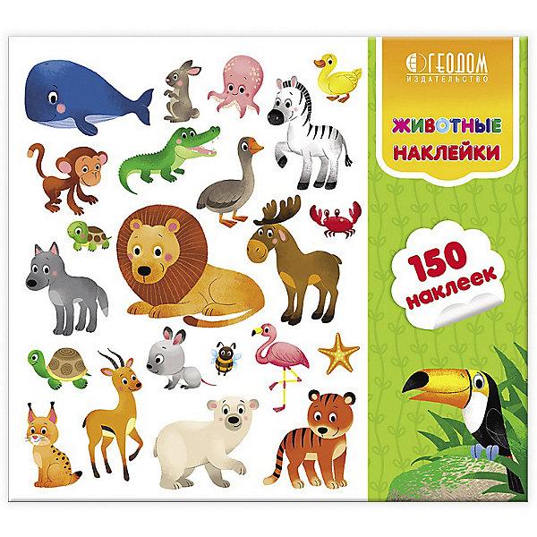 Наклейки в папке. Животные. 150 шт. 23,5х21,5 см. ГЕОДОМКнижки с наклейками<br>Характеристики товара:<br><br>• ISBN: 4607177453903;<br>• возраст: от 3 лет;<br>• иллюстрации: цветные;<br>• упаковка: папка;<br>• комплект: 150 наклеек;<br>• формат: 24х21,5х7 см.; <br>• вес: 60 гр.;<br>• издательство:   ГеоДом;<br>• страна: Россия.<br><br>Наклейки в папке «Животные»  - это замечательный набор целых 150 ярких красочных наклеек с чудесными и загадочными лесными жителями, морскими обитателями, птицами и животными.<br><br>Наклейки упакованы в удобную папку, что позволяет взять их с собой куда угодно. А сколько забавных игр можно придумать с помощью этих неунывающих героев-весельчаков. Наклейки оснащены надежным клеевым слоем, благодаря чему будут великолепно держаться на любой поверхности. <br><br>Данный набор  отлично подойдет в качестве подарка  для детей дошкольного возраста .  Игры с наклейками помогают развитию образного мышления, логики и мелкой моторики.<br><br>Наклейки в папке «Животные», 150 шт., Изд. ГеоДом  можно купить в нашем интернет-магазине.<br>Ширина мм: 240; Глубина мм: 215; Высота мм: 2; Вес г: 61; Возраст от месяцев: 36; Возраст до месяцев: 2147483647; Пол: Унисекс; Возраст: Детский; SKU: 7345474;
