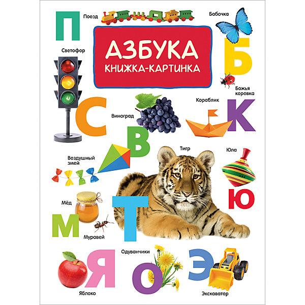 Азбука. Книжка-картинка. ВиммельбухАзбуки<br>Характеристики:<br><br>• возраст: от 0 лет<br>• редактор: Котятова Н.<br>• издательство: Росмэн<br>• серия: Книжка-картинка (виммельбух)<br>• переплет: твердый<br>• количество страниц: 14 (картон)<br>• иллюстрации: цветные<br>• размер: 32,1х24,1х1,1 см.<br>• вес: 630 гр.<br>• ISBN: 9785353085171<br><br>Книжка-картинка «Азбука» (виммельбух) – это подарочное издание первой азбуки для самых маленьких. Крупные буквы, качественные фотоиллюстрации, плотный картон.<br><br>Концепция книги: все буквы русского алфавита от А до Я даются в крупном начертании, рядом - фотографии объектов (предметы, животные), чьи названия начинаются на соответствующую букву. Под каждой картинкой имеется надпись.<br><br>Книжку-картинку «Азбука». Виммельбух можно купить в нашем интернет-магазине.<br><br>Ширина мм: 321<br>Глубина мм: 241<br>Высота мм: 11<br>Вес г: 630<br>Возраст от месяцев: 0<br>Возраст до месяцев: 60<br>Пол: Унисекс<br>Возраст: Детский<br>SKU: 7345563