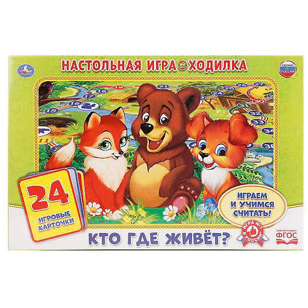 Настольная игра-ходилка Умка Кто, где живет? + 24 карточкиНастольные игры ходилки<br>Характеристики:<br><br>• размер упаковки: 3х21х33 см.;<br>• упаковка: коробка;<br>• состав: картон;<br>• вес: 150 г.;<br>• для детей в возрасте: от 5 лет;<br>• страна производитель: Россия.<br><br>Игра-ходилка «Кто где живёт?» издательства «Умка» прекрасный подарок для мальчишек и девчонок. В новой игре можно познакомиться с миром животных живущих рядом с нами. Выполнять задания детям помогут двадцать четыре красочные карточки. Передвигаться по полю игры нужно с помощью четырёх разноцветных фишек и кубика. Каждый ход-это новое задание.<br><br>Играть в игру можно всей семьёй или пригласить друзей. В ней могут учавствовать от двух до четырёх игроков.<br><br>Играя дети развивают не только память, внимательность, логическое и пространственное мышление, моторику рук, усидчивость, терпение, но просто весело и с пользой проведут время.<br><br>Игру-ходилку «Кто где живёт?», можно приобрести в нашем интернет-магазине.<br>Ширина мм: 2100; Глубина мм: 300; Высота мм: 3300; Вес г: 150; Возраст от месяцев: 96; Возраст до месяцев: 84; Пол: Унисекс; Возраст: Детский; SKU: 7345741;