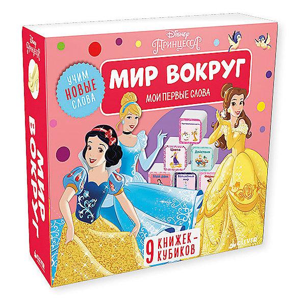 9 книжек-кубиков. Мир вокруг 2707Первые книги малыша<br>Характеристики:<br><br>• вес в упаковке: 510г.;<br>• материал: картон, бумага;<br>• размер кубиков: 7х9х1,6см.;<br>• размер упаковки:18х16,2х3см.;<br>• упаковка: коробка;<br>• ISBN: 978-5-906882-70-7. <br>• для детей в возрасте: от 3 г.;<br>• страна производитель:Китай.<br><br>Девять книжек-кубиков «Мир вокруг» издательства «Clever» (Клевер) будет прекрасным подарком для самых маленьких мальчишек и девчонок только начинающих изучать мир. Они созданы из высококачественных, экологически чистых материалов, что очень важно для детских товаров.<br><br>Прочная коробка разделена на ячейки и имеет магнитный замок. Яркие крупные кубики с картинками, изображающими все основные темы для развития интеллекта, надолго привлекут внимание ребёнка и ему захочется узнать их содержание. Каждая мини книжечка посвящена одной теме. Она станет первой любимой книжкой для малыша.<br><br>Удобный и безопасный формат позволяет использовать книжки по своему усмотрению. Строить пирамидки, собирать общую картинку ввиде пазла и придумывать множество различных, весёлых развлечений.<br><br>Девять книжек-кубиков «Мир вокруг», можно купить в нашем интернет-магазине.<br>Ширина мм: 180; Глубина мм: 162; Высота мм: 30; Вес г: 510; Возраст от месяцев: 0; Возраст до месяцев: 36; Пол: Женский; Возраст: Детский; SKU: 7360138;