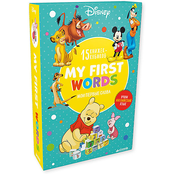 Мои первые слова. My first words. 15 развивающих книжек-кубиковИностранный язык<br>Характеристики:<br><br>• вес в упаковке: 869г.;<br>• материал: картон, бумага;<br>• размер кубиков: 8,4х10,8х1,6см.;<br>• размер упаковки: 26х18х3см.;<br>• упаковка: коробка;<br>• ISBN: 978-5-906882-73-8. <br>• для детей в возрасте: от 3 лет;<br>• страна производитель: Китай.<br><br>Пятнадцать книжек-кубиков «My first words» (Ми фирст ворд) издательства «Clever» (Клевер) будет прекрасным подарком для самых маленьких мальчишек и девчонок только начинающих изучать английский язык. Они созданы из высококачественных, экологически чистых материалов, что очень важно для детских товаров.<br> Прочная коробка разделена на ячейки и имеет магнитный замок. Яркие крупные кубики с картинками, изображающими все основные темы для изучения языка, надолго привлекут внимание ребёнка и ему захочется узнать их содержание. Каждая мини книжечка посвящена одной теме.  Она станет первой любимой книжкой для малыша.<br><br>Удобный и безопасный формат позволяет использовать книжки по своему усмотрению. Строить пирамидки, собирать общую картинку ввиде пазла и придумывать множество различных, весёлых развлечений.<br><br>Пятнадцать книжек-кубиков «My first words»(Май фёрст вордс) можно купить в нашем интернет-магазине.<br><br>Ширина мм: 260<br>Глубина мм: 180<br>Высота мм: 30<br>Вес г: 869<br>Возраст от месяцев: 0<br>Возраст до месяцев: 36<br>Пол: Унисекс<br>Возраст: Детский<br>SKU: 7360144