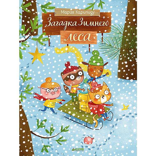 НГ. Загадка Зимнего леса/Карипиду М.Новогодние книги<br>Характеристики:<br><br>• вес в упаковке: 500г.;<br>• материал: картон, бумага;<br>• количество страниц: 18;<br>• размер книги: 7х10х8см.;<br>• тип обложки: твёрдый;<br>• ISBN: 978-5-00115-176-0. <br>• для детей в возрасте: от 2 г.;<br>• страна производитель: Китай.<br><br>Книжка с клапанами «Загадка Зимнего леса» от автора М.Карипиду издательства «Clever» (Клевер) будет прекрасным подарком для самых маленьких мальчишек и девчонок. Она создана из высококачественных, экологически чистых материалов, что очень важно для детских товаров.<br><br>Яркая, красивая книжка надолго привлечет внимание ребёнка и ему захочется узнать её содержание. Она расскажет интересную новогоднюю историю и предложит выполнить увлекательные задания.<br><br>Читая книгу вместе с родителями дети развивают грамотную речь, внимание, усидчивость, правила поведения и с пользой проведут время.<br><br>Книжку с клапанами «Загадка Зимнего леса.» издательства «Clever» (Клевер) можно купить в нашем интернет-магазине.<br>Ширина мм: 323; Глубина мм: 243; Высота мм: 8; Вес г: 500; Возраст от месяцев: 48; Возраст до месяцев: 72; Пол: Унисекс; Возраст: Детский; SKU: 7360150;