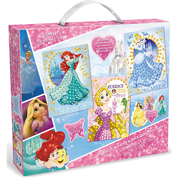 Дисней Принцесса  Набор жемчужных аппликаций 3в1   Принцессы  пайетки, бусинки,Бумага<br>Набор жемчужных аппликаций 3 в 1  Disney Princess - не просто увлекательное развлечение, но и уникальная возможность создать красивую картину своими руками! Аппликации из жемчужных бусинок и пайеток развивают мелкую моторику, художественный вкус, усидчивость и воображение. В наборе: 3 картинки 17*23 см, набор жемчужных бусинок, пайеток, двухсторонних стикеров. Три фигурки в подарок!<br>Ширина мм: 270; Глубина мм: 40; Высота мм: 190; Вес г: 250; Возраст от месяцев: 36; Возраст до месяцев: 2147483647; Пол: Женский; Возраст: Детский; SKU: 7364887;