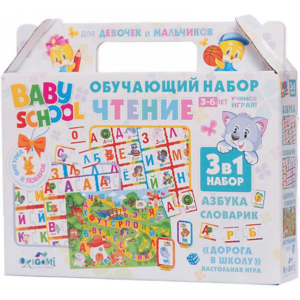 Для Малышей Набор обучающий 3в1ЧтениеПособия для обучения счёту<br>Набор «2 в 1» - это целая маленькая школа на дому, благодаря которой ваш ребенок, играя и не скучая, освоит алфавит и пополнит словарный запас.<br>Ширина мм: 220; Глубина мм: 50; Высота мм: 190; Вес г: 175; Возраст от месяцев: 36; Возраст до месяцев: 2147483647; Пол: Унисекс; Возраст: Детский; SKU: 7364901;