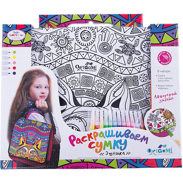 Чудо-Творчество Сумка для раскрашивания Этника 24х26х8,5см, с внутркармНаборы для раскрашивания<br>Сумка для раскрашивания Чудо-творчество понравится самым творческим и креативным девочкам. Ведь такую сумочку можно раскрасить своими руками, выбрав цвета по своему желанию. Она идет в комплекте с разноцветными водостойкими маркерами, на самой сумочке нанесены контуры для раскрашивания. Аксессуар не стоит стирать в стиральной машине, однако можно протирать поверхность влажной тряпочкой. <br>В комплекте: сумочка с контурным рисунком, 12 водостойких маркера, элементы декора.<br>Ширина мм: 310; Глубина мм: 285; Высота мм: 45; Вес г: 200; Возраст от месяцев: 36; Возраст до месяцев: 2147483647; Пол: Унисекс; Возраст: Детский; SKU: 7364908;