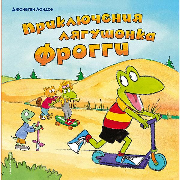 Приключения лягушонка ФроггиСказки<br>Маленькому лягушонку Фрогги очень трудно усидеть на месте и вести себя тихо. Он любит прыгать, громко петь песенки, даже когда находится в библиотеке или на школьном уроке. Еще иногда Фрогги забывает умыться и никак не может найти свою зубную щетку.<br>Прочитай все истории про лягушонка-непоседу и посмотри, не похож ли он на тебя?<br><br>Книга Джонатана Лондона про лягушонка Фрогги вошла в список 100 иллюстрированных книг, которые должен знать каждый по версии The New York Public Library.<br>Ширина мм: 210; Глубина мм: 210; Высота мм: 16; Вес г: 580; Возраст от месяцев: 0; Возраст до месяцев: 36; Пол: Унисекс; Возраст: Детский; SKU: 7367647;