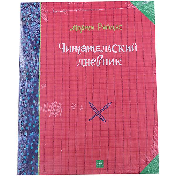 Читательский дневникБумажная продукция<br>Характеристики:<br><br>• возраст: от 7 лет;<br>• ISBN:  978-5-00057-865-0;<br>• автор: Райцес Марта;<br>• художник:  Фирсанова Е.;<br>• материал: бумага;<br>• количество страниц: 128 (офсет);<br>• вес: 444 гр;<br>• размер: 26x20,5x1 см; <br>• издательство: Эксмо.<br><br>Книга «Читательский дневник» состоит из двух частей. В первой - объясняется, чем можно заниматься в читательском дневнике, когда ты прочел книгу: например, записывать свои впечатления и понравившиеся цитаты, рисовать любимых героев, составлять словарь непонятных слов, придумывать кроссворд или интеллект-карту, искать рецепт блюда, упоминавшегося в книге, придумывать фанфик. В первой части также есть примеры, составленные детьми - учениками Марты. Вторая часть дневника - творческие страницы, которые читатель может заполнить, как пожелает.<br><br>Книгу  «Читательский дневник» можно купить в нашем интернет-магазине.<br>Ширина мм: 260; Глубина мм: 205; Высота мм: 13; Вес г: 444; Возраст от месяцев: 84; Возраст до месяцев: 168; Пол: Унисекс; Возраст: Детский; SKU: 7367687;