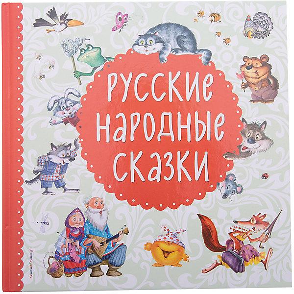 Русские народные сказкиСказки<br>В книгу вошли самые простые и понятные для ребёнка русские народные сказки. Яркие и запоминающиеся сюжеты и герои не только развлекут малыша, но и станут незаменимым помощником в его обучении и воспитании. Ведь именно Сказка впервые знакомит ребёнка с моралью и родной культурой, развивает фантазию и мышление и помогает быстрее научиться говорить.<br>Ширина мм: 245; Глубина мм: 245; Высота мм: 17; Вес г: 768; Возраст от месяцев: 0; Возраст до месяцев: 36; Пол: Унисекс; Возраст: Детский; SKU: 7367700;