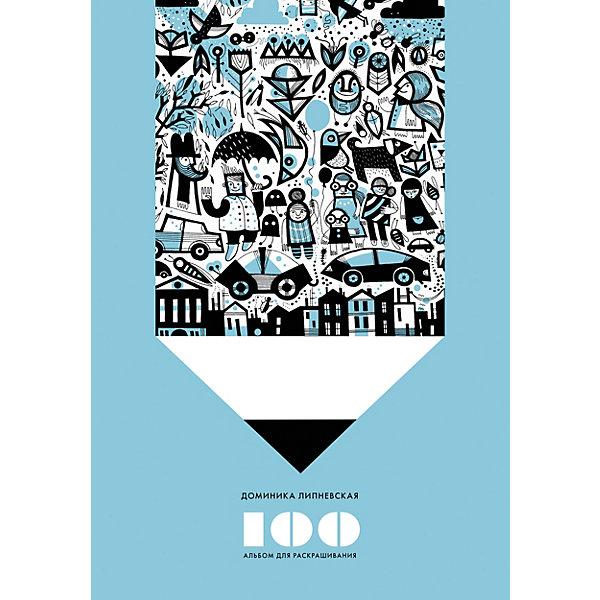 100. Альбом для раскрашиванияРаскраски для детей<br>Характеристики:<br><br>• возраст: от 5 лет;<br>• ISBN:  978-5-00100-058-7;<br>• автор:  Липневская Доминика;<br>• переводчик: Галь Нора;<br>• количество страниц: 20 (офсет);<br>• материал: бумага;<br>• вес: 214 гр;<br>• размер:  38,5x26,7x0,4  см; <br>• издательство: Эксмо.<br><br>Книга «100. Альбом для раскрашивания» - большая красочная раскраска, на развороте которой уместилось 100 картинок: необычные человечки и вкусная еда, машины и дома, животные, насекомые и растения. Все они не похожи друг на друга, а когда вы их раскрасите и дополните деталями - у вас получится неповторимый дизайнерский коллаж. Самое сложное - решить, с чего начать.<br>В этом альбоме можно потренироваться в колористике. Попробуйте подобрать цвета так, чтобы у вас получился красивый коллаж. В конце альбома есть задания. Найдите все, что там перечислено. Каждый из предметов можно дополнять своими деталями. <br><br>Книгу  «100. Альбом для раскрашивания» можно купить в нашем интернет-магазине.<br>Ширина мм: 385; Глубина мм: 267; Высота мм: 4; Вес г: 215; Возраст от месяцев: 60; Возраст до месяцев: 84; Пол: Унисекс; Возраст: Детский; SKU: 7367704;