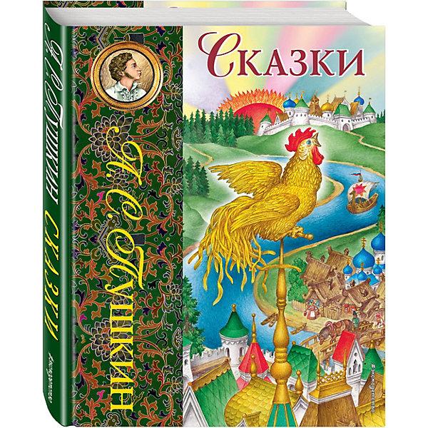 Купить Сказки (ил. С. Ковалева), Эксмо, Россия, Унисекс