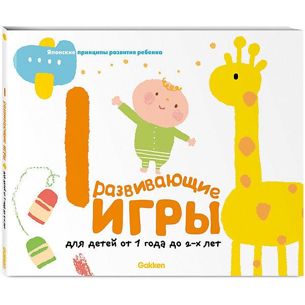 Gakken. Развивающие игры для детей от 1 года до 2-х лет (с наклейками)Книжки с наклейками<br>Характеристики:<br><br>• возраст: от 1 года;<br>• ISBN:  978-5-699-82659-9;<br>• переводчик: Анисимова Е. И.;<br>• количество страниц: 48 (офсет);<br>• материал: бумага;<br>• вес: 180 гр;<br>• размер: 21x25x0,5 см; <br>• издательство: Эксмо.<br><br>Книга «Gakken. Развивающие игры для детей от 1 года до 2-х лет (с наклейками)»  входит в серию развивающих игр для детей, которую мы и представляем вашему вниманию. В основу этого проекта легли методические разработки профессора Такаси Муто, широко известного в Японии специалиста по развитию интеллектуальных способностей, в том числе и у детей. <br><br>По его мнению, ребёнок развивается тогда, когда чем-нибудь с увлечением занимается. Занятия в форме игры доставляют ему удовольствие. Когда ребёнку нравятся задания, обучение становится эффективным. Особенность обучения в этом возрасте в сочетании радости, движения и мышления! Книга Развивающие игры для детей от рождения до 1 года научит вашего малыша  различать отдельные предметы, произносить звуки и подражать им, произносить слоги, находить предметы на картинках.<br><br> Весь проект в целом и каждая книга в отдельности направлены на комплексное развитие малыша: четкие яркие иллюстрации стимулируют визуальное восприятие, милые очаровательные персонажи вызывают симпатию у малыша, упражнения для пальчиков развивают мелкую моторику у самых маленьких, а дети от 3-х лет уже учатся пользоваться восковым мелком. Наклейки, прилагающиеся к книге, превращают процесс обучения в веселую игру.  <br><br>Книгу «Gakken. Развивающие игры для детей от 1 года до 2-х лет (с наклейками)» можно купить в нашем интернет-магазине.<br>Ширина мм: 257; Глубина мм: 210; Высота мм: 6; Вес г: 220; Возраст от месяцев: 12; Возраст до месяцев: 24; Пол: Унисекс; Возраст: Детский; SKU: 7367761;