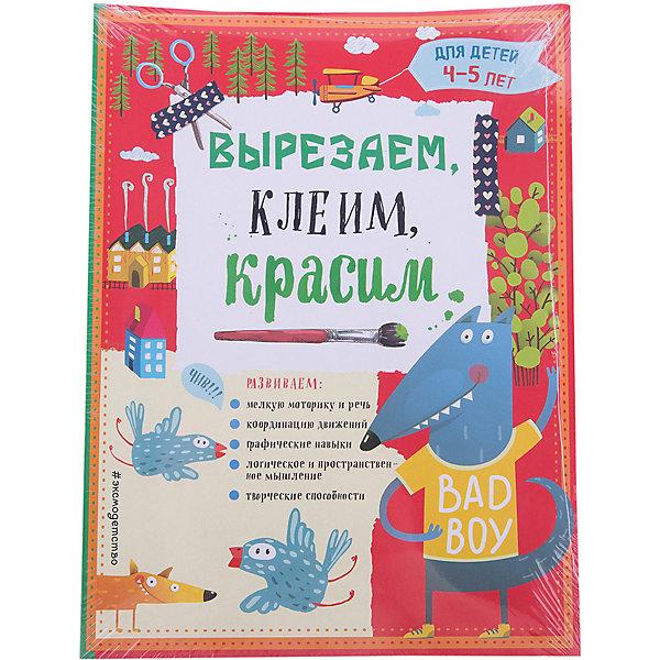 Вырезаем, клеим, красим для детей 4-5 летБумага<br>Книга поможет развить мелкую моторику и творческие способности ребёнка. Выполняя занимательные задания, построенные по принципу от простого к сложному, малыш научится вырезать, составлять и приклеивать простые аппликации, рисовать ватными палочками и карандашами, складывать простые фигуры из бумаги. Эти упражнения разовьют пространственное мышление, фантазию и воображение, концентрацию и устойчивость внимания, усидчивость и аккуратность, помогут расширить словарный запас и кругозор ребенка. <br>Книга адресована родителям и воспитателям дошкольников и поможет им эффективно, с максимальной пользой организовать досуг ребенка.<br>Ширина мм: 280; Глубина мм: 210; Высота мм: 10; Вес г: 439; Возраст от месяцев: 48; Возраст до месяцев: 60; Пол: Унисекс; Возраст: Детский; SKU: 7367780;