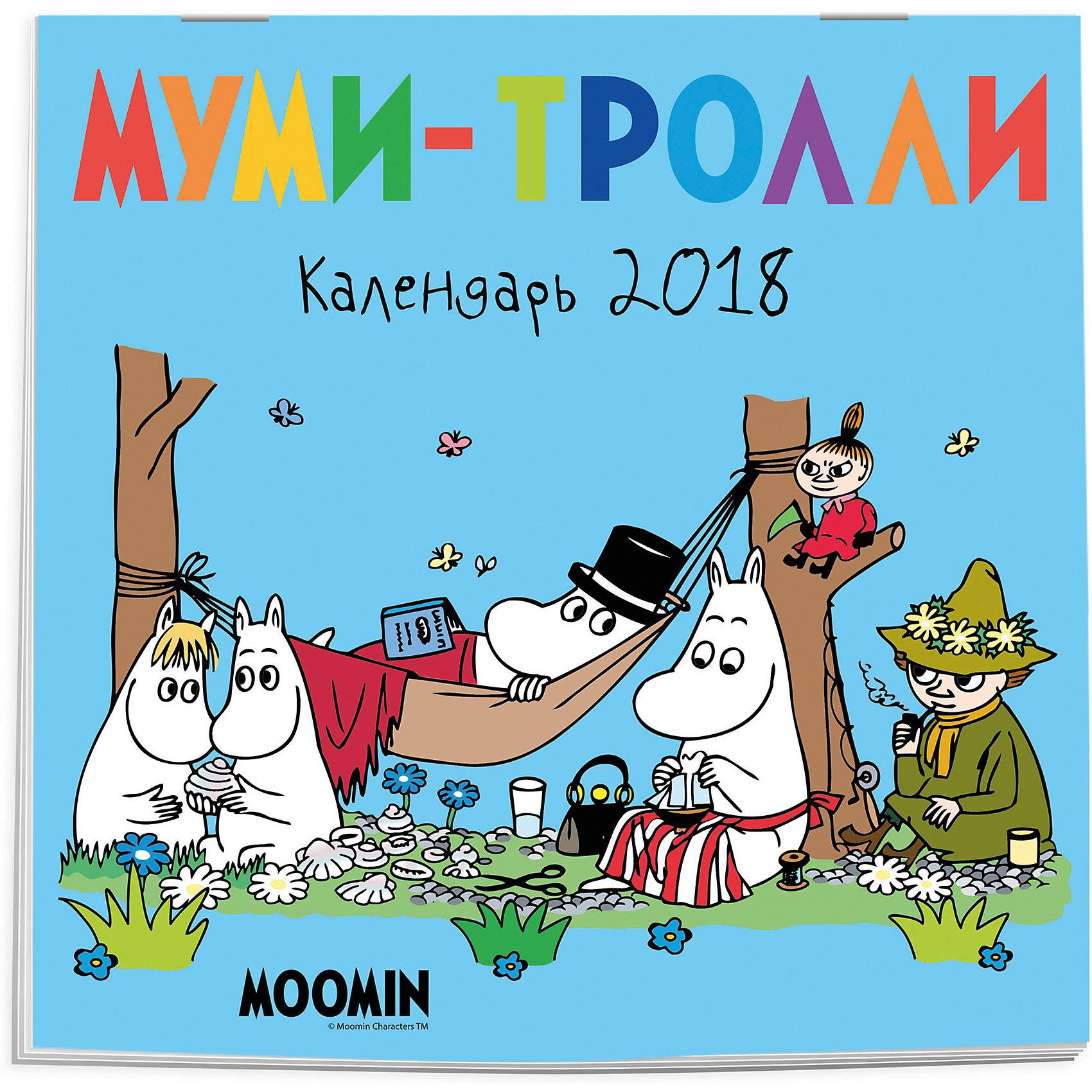 Муми-тролли. Календарь настенный на 2018 год (Арте) от myToys