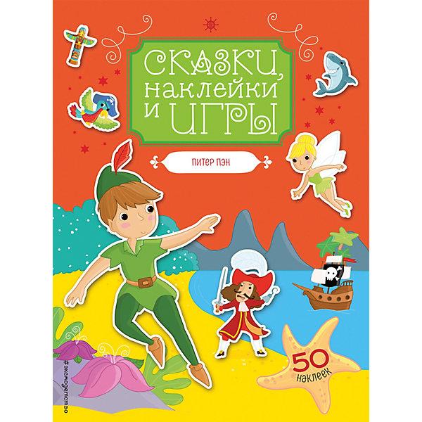 Питер ПэнБарри Дж. М.<br>В книге с наклейками «Питер Пэн» есть всё, чтобы весело провести время: любимая сказка, запутанные лабиринты, занимательные игры, интересные головоломки и яркие картинки. Занимаясь по книге, ребенок научится быть внимательным и наблюдательным, разовьет память, логическое мышление, мелкую моторику и речь.<br>Ширина мм: 280; Глубина мм: 210; Высота мм: 1; Вес г: 108; Возраст от месяцев: 48; Возраст до месяцев: 72; Пол: Унисекс; Возраст: Детский; SKU: 7367915;
