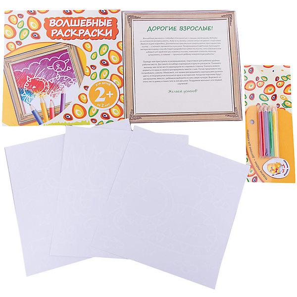 2+ Волшебные раскраски (кот)Раскраски для детей<br>Характеристики:<br><br>• возраст: от 2 лет;<br>• ISBN9: 978-5-699-66596-9;<br>• редактор: Н. Цветкова;<br>• количество страниц: 6 (офсет);<br>• материал: бумага;<br>• вес: 46 гр;<br>• размер:  29x20x0,8 см; <br>• издательство: Эксмо.<br>   <br>Книга «2+ Волшебные раскраски (кот)» - это необыкновенные рельефные раскраски для самых маленьких! Просто закрась лист - и проявится рисунок! В набор входят карандаши.<br>Карандаши представлены 4 цветов: желтого, зеленого, красного и фиолетового.<br><br>Книгу  «2+ Волшебные раскраски (кот)»можно купить в нашем интернет-магазине.<br>Ширина мм: 260; Глубина мм: 210; Высота мм: 8; Вес г: 125; Возраст от месяцев: 24; Возраст до месяцев: 36; Пол: Унисекс; Возраст: Детский; SKU: 7367957;