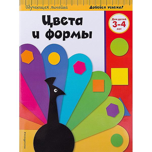Цвета и формы: для детей 3-4 летИзучаем цвета и формы<br>Характеристики:<br><br>• возраст: от 5 лет;<br>• ISBN: 978-5-699-86679-3;<br>• редактор: Жилинская А.;<br>• количество страниц: 32  (офсет);<br>• материал: бумага;<br>• вес: 118 гр;<br>• размер:  28x21x0,3 см; <br>• издательство: Эксмо.<br>   <br>Книга «Цвета и формы: для детей 3-4 лет» позволит научить ребенка четко выделять основные цвета и различать и называть геометрические формы. Выполняя несложные интересные задания, малыш будет раскрашивать заданными цветами картинки, обводить по контуру, выделять формы и называть их. Задания, ориентированные на реальные возможности детей, помогут развить интеллектуальные способности ребенка, внимание, усидчивость, аккуратность. Книга адресована активным любознательным малышам, родителям и педагогам и может быть использована, как на групповых занятиях, так и при домашнем обучении.<br><br> Книгу «Цвета и формы: для детей 3-4 лет» можно купить в нашем интернет-магазине.<br>Ширина мм: 280; Глубина мм: 210; Высота мм: 2; Вес г: 115; Возраст от месяцев: 36; Возраст до месяцев: 48; Пол: Унисекс; Возраст: Детский; SKU: 7368024;