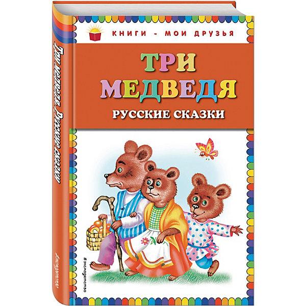 Три медведя. Русские сказки (ил. М. Литвиновой)_Сказки<br>Характеристики:<br><br>• возраст: от 7 лет;<br>• ISBN: 978-5-04-004022-3 ;<br>• художник: Литвинова Марина;<br>• количество страниц: 80 (офсет);<br>• материал: бумага;<br>• вес: 244 гр;<br>• размер:   21,7x14,4x1 см; <br>• издательство: Эксмо.<br>   <br>Книга  «Три медведя. Русские сказки» порадует детей от семи лет и старше. В книгу входят Лисичка-сестричка и волк, Три медведя, Петушок-золотой гребешок, Колобок, Лиса и дрозд, Заяц-хваста и другие самые лучшие и любимые сказки.<br><br> Книгу «Три медведя. Русские сказки» можно купить в нашем интернет-магазине.<br>Ширина мм: 138; Глубина мм: 212; Высота мм: 8; Вес г: 196; Возраст от месяцев: 84; Возраст до месяцев: 120; Пол: Унисекс; Возраст: Детский; SKU: 7368047;