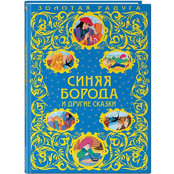 Синяя Борода и другие сказкиСказки<br>Характеристики:<br><br>• возраст: от 7 лет;<br>• ISBN:  978-5-699-96918-0;<br>• автор: Перро Шарль, Гауф Вильгельм, Уайльд Оскар;<br>• художник: Разуваев Алексей;<br>• количество страниц: 56  (мелованные);<br>• материал: бумага;<br>• вес: 182 гр;<br>• размер:  21,7x16,8x0,7 см; <br>• издательство: Эксмо.<br>   <br>Книга  «Синяя Борода и другие сказки» включает в себя самые популярные сказки для детей.<br><br>Яркое и узнаваемое оформление книг - твердый переплет с золотым тиснением и мелованной бумагой внутри.Красочные иллюстрации на каждом развороте, включая форзацы.Оформление и полиграфическое исполнение соответствует требованиям СанПин - белая бумага, размер и вид шрифтов, межстрочное расстояние, длина строки и ширина полей.<br><br> Книгу «Синяя Борода и другие сказки» можно купить в нашем интернет-магазине.<br>Ширина мм: 210; Глубина мм: 162; Высота мм: 6; Вес г: 202; Возраст от месяцев: 84; Возраст до месяцев: 144; Пол: Унисекс; Возраст: Детский; SKU: 7368064;