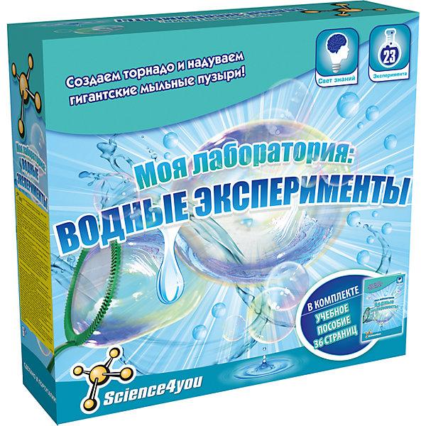 Science4you Набор опытов «Моя лаборатория: водные эксперименты»Химия и физика<br>Характеристики товара:<br><br>• возраст: от 8 лет<br>• число страниц пособия: 36.<br>• число экспериментов: 23.<br>• материал: пластик, резина, бумага.<br>• размер упаковки: 6.5 х 24 х 22 см.<br>• упаковка: картонная коробка.<br>• страна бренда: Португалия.<br><br>• Комплект: учебное пособие, защитные очки, 11 соломинок, 2 шарика, 2 пипетки Пастера, чашка Петри, малый мерный стакан, 2 шприца, пластиковая трубка, 2 красителя, масса для лепки, картонная коробка, 2 резинки, бутылочка с мыльным раствором, 2 скрепки, шарик, жидкий глицерин, пластиковые пробирки с крышками.<br><br>Набор для опытов Водные эксперименты из серии Моя лаборатория - это замечательная возможность для юного исследователя приобрести ценные и полезные знания и найти ответы на самые волнующие вопросы. Комплект содержит все необходимое для проведения ряда увлекательнейших экспериментов, в том числе интересное учебное пособие, руководствуясь которым юный ученый сможет создать настоящее торнадо и надуть мыльные пузыри невероятных размеров.<br>Дизайн упаковки незначительно варьируется.<br><br>Набор для опытов Водные эксперименты из серии Моя лаборатория можно купить в нашем интернет-магазине.<br>Ширина мм: 240; Глубина мм: 70; Высота мм: 220; Вес г: 375; Возраст от месяцев: 96; Возраст до месяцев: 2147483647; Пол: Унисекс; Возраст: Детский; SKU: 7376701;