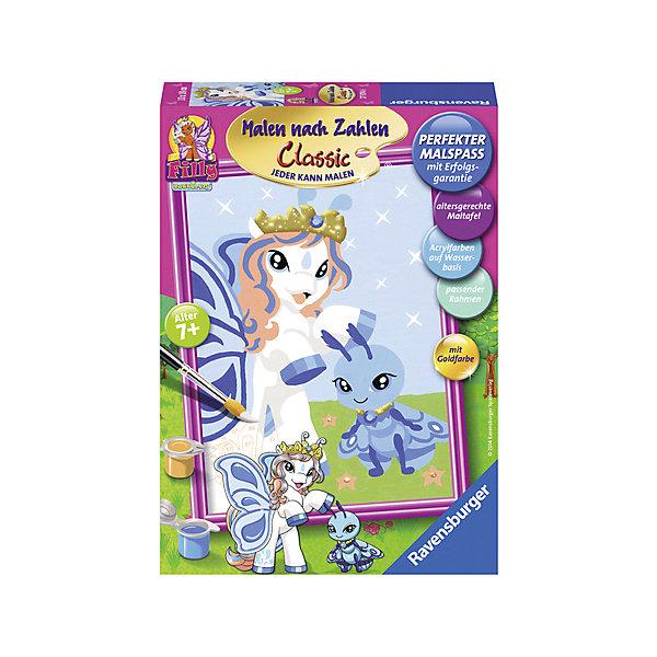 Раскрашивание по номерам Филли Виктория 13*18 смКартины по номерам<br>Характеристики:<br><br>• тип игрушки: набор для детского творчества;<br>• комплектация: фактурная картонная основа с пронумерованными контурами, акриловые краски, кисть, контрольный лист, и рамка;<br>• бренд: Ravensburger;<br>• упаковка: картон;<br>• размер: 16х4,5х22 см;<br>• вес: 318 гр;<br>• размер картины: 18х13 см;<br>• возраст: от 9 лет;<br>• материал: картон, акрил, пластик.<br><br>Раскрашивание по номерам «Филли Виктория» станет отличным подарком как для взрослого, так и для ребенка от девяти лет. На данной картине изображена пони по имени Виктория, герой мультипликационных фильмов «Май Литл Пони», белого цвета. У нее большие синие крылья, рядом с ней сидит ее маленький друг.       <br><br>Рисовать картины в такой технике очень просто и доступно, даже если ребенок не имеет художественных навыков. Это связанно с тем, что полотно картины разбито на пронумерованные сектора, которым соответствует определенный цвет краски. Прежде чем приступить к раскрашиванию самой картины, можно будет потренироваться на отдельной палитре. Каждая баночка с красками плотно запечатана.<br>Такая картина станет отличным украшением интерьера и на долгое время увлечет ребенка. При этом с таким подарком у ребенка будет развиваться усидчивость и мелкая моторика рук.<br><br>Раскрашивание по номерам «Филли Виктория» можно купить в нашем интернет-магазине.<br>Ширина мм: 160; Глубина мм: 45; Высота мм: 220; Вес г: 318; Возраст от месяцев: -2147483648; Возраст до месяцев: 2147483647; Пол: Унисекс; Возраст: Детский; SKU: 7376763;
