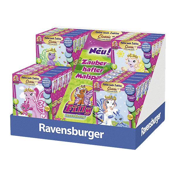 Раскрашивание по номерам Филли 4 в асс 16 шт в дисплееРаскраски по номерам<br>Характеристики:<br><br>• тип игрушки: набор для детского творчества;<br>• комплектация: шаблон пронумерованный, акриловые краски, кисть, рамка, подставка- палитра;<br>• бренд: Ravensburger;<br>• упаковка: картон;<br>• размер: 41х38х51см;<br>• вес: 6,18 кг;<br>• возраст: от 9 лет;<br>• материал: картон, акрил, пластик.<br><br>Раскрашивание по номерам «Филли» 4 станет отличным подарком как для взрослого, так и для ребенка от девяти лет. Набор состоит из 16 разных картонок на дисплее. <br>Рисовать картины в такой технике очень просто и доступно, даже если ребенок не имеет художественных навыков. Это связанно с тем, что полотно картины разбито на пронумерованные сектора, которым соответствует определенный цвет краски. Прежде чем приступить к раскрашиванию самой картины, можно будет потренироваться на отдельной палитре. Каждая баночка с красками плотно запечатана.<br><br>Такая картина станет отличным украшением интерьера и на долгое время увлечет ребенка. При этом с таким подарком у ребенка будет развиваться усидчивость и мелкая моторика рук.<br><br>Раскрашивание по номерам «Филли» 4 можно купить в нашем интернет-магазине.<br>Ширина мм: 410; Глубина мм: 380; Высота мм: 510; Вес г: 6180; Возраст от месяцев: -2147483648; Возраст до месяцев: 2147483647; Пол: Унисекс; Возраст: Детский; SKU: 7376797;